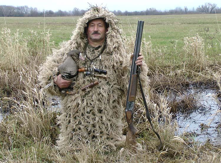 Маскировочные Костюмы Для Охоты Купить